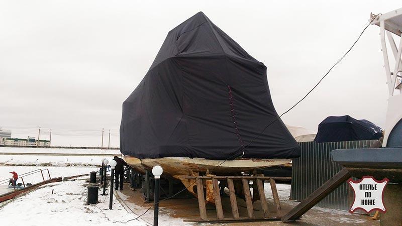 Зимний тент на яхту - Ателье Тент