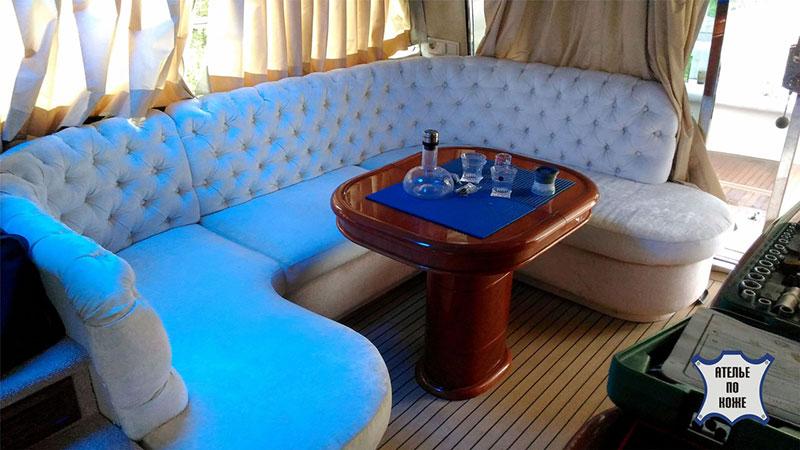 Перетяжка мебели яхты — Ателье Тент Чебоксары